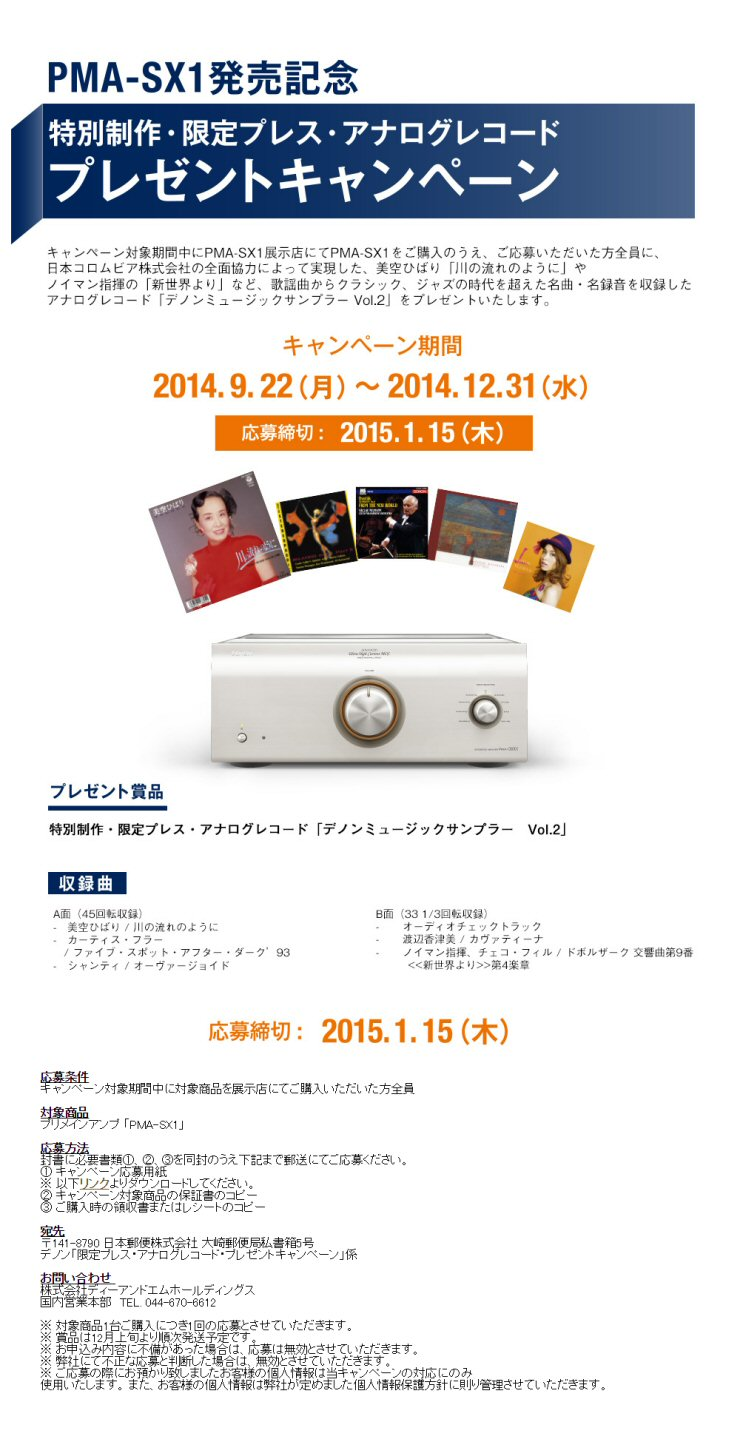 2014.11.3_2