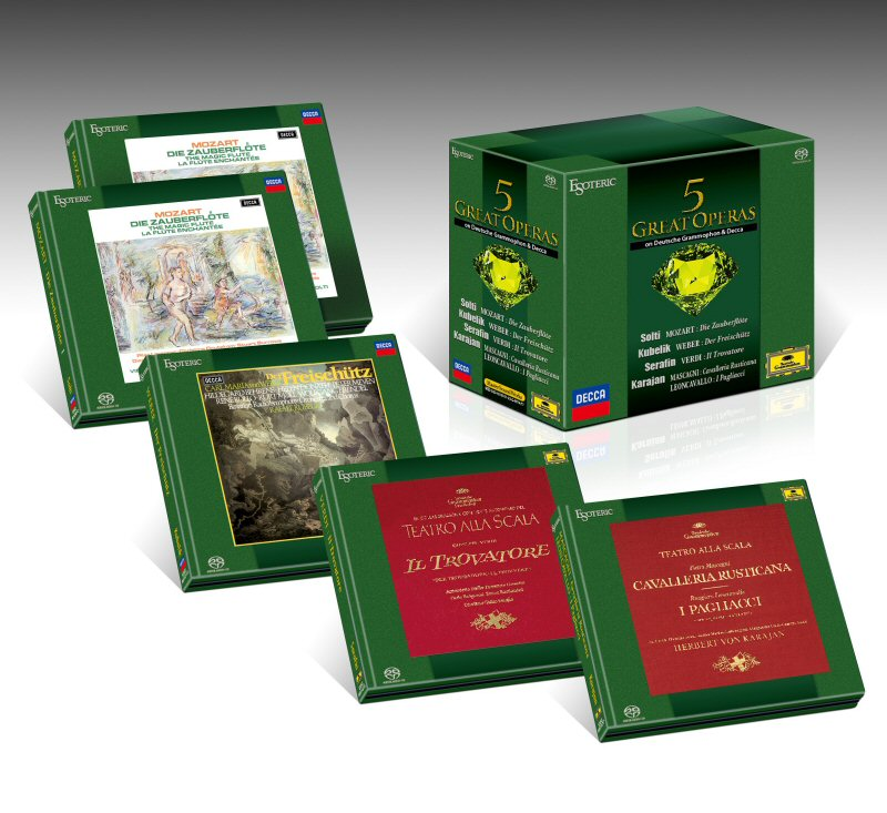 ESOTERIC SACD BOX 12/15発売