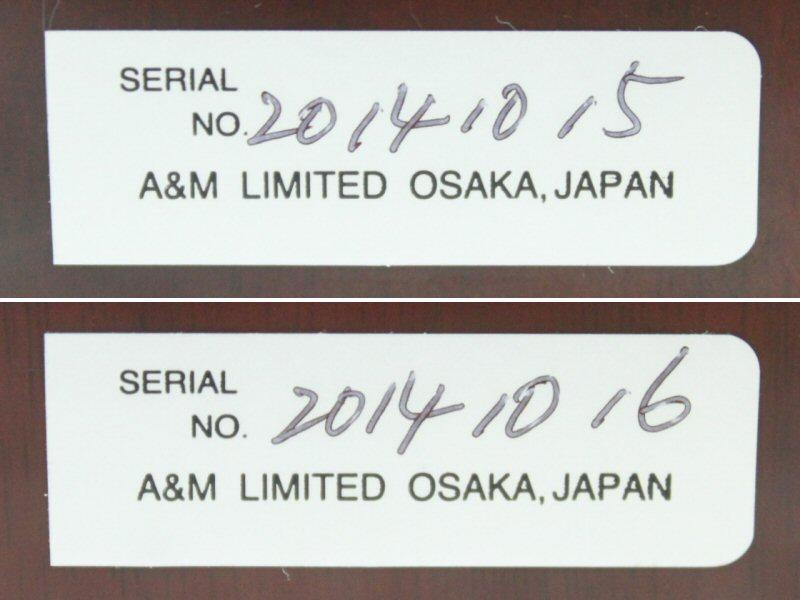 2014.12.7_5