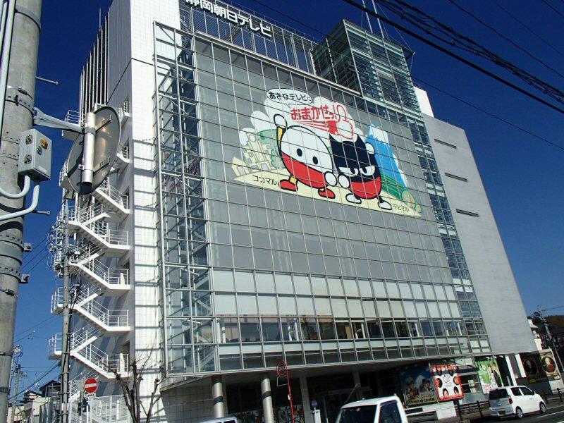 """静岡朝日テレビ""""たまごちゃん""""に出演"""