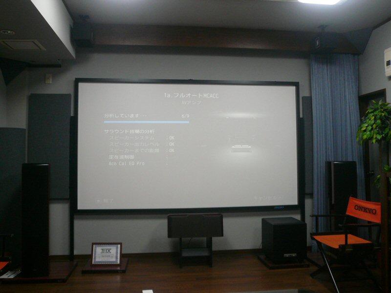 2015.1.31_5