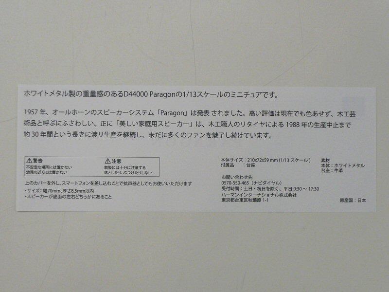 2015.5.23_6