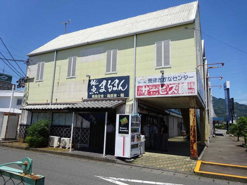 2015.7.21_2