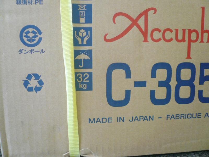 アキュフェーズC-3850の配達