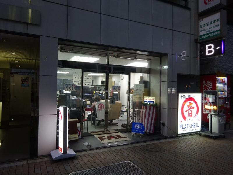 2015.10.6_5