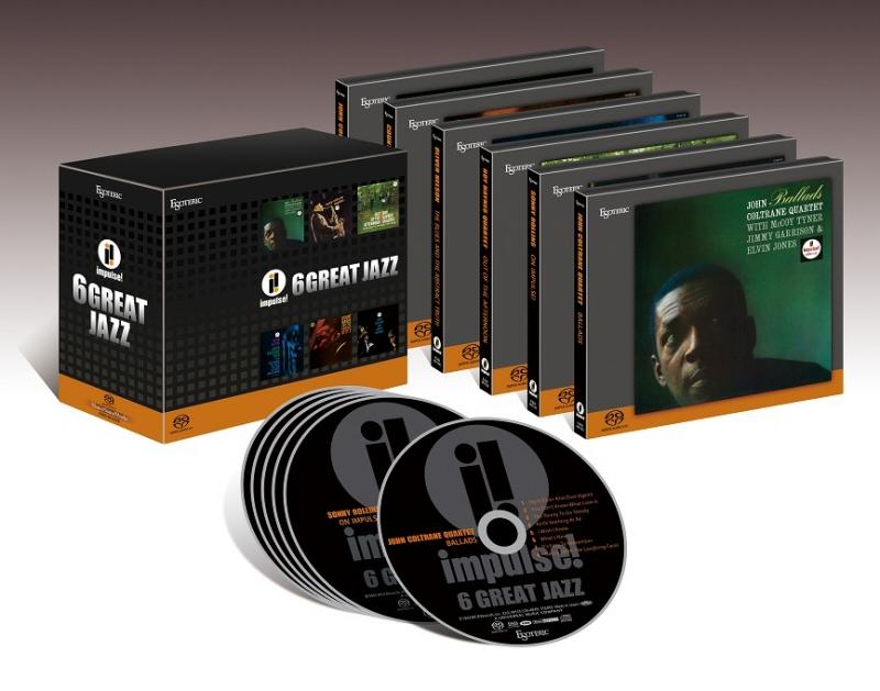 ESOTERIC SACD BOX 12月発売