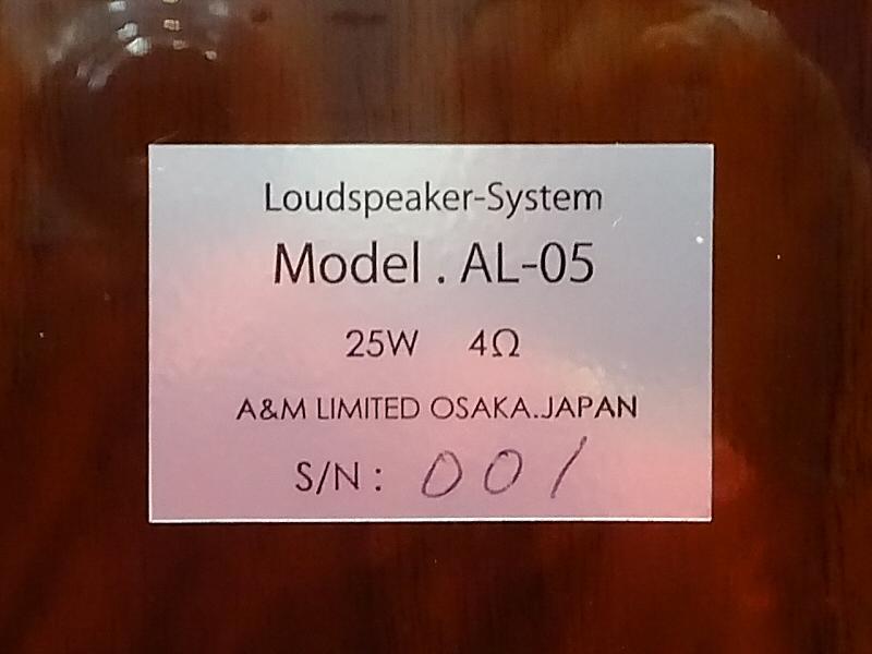 A&M須田氏ご来店!
