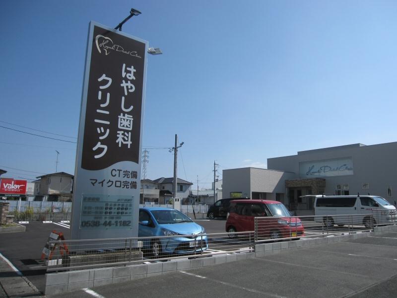2016.10.20_1