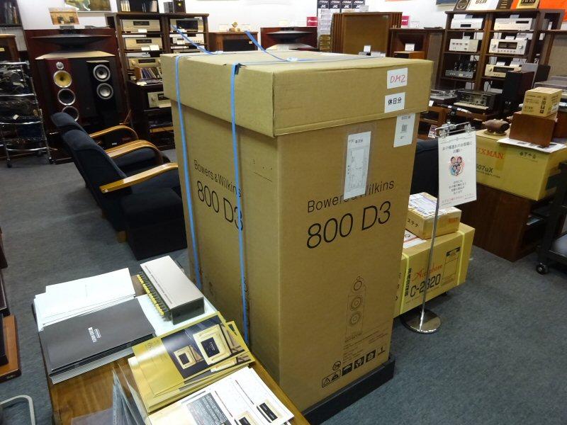 遅くなりましたがB&W 800D3展示しました