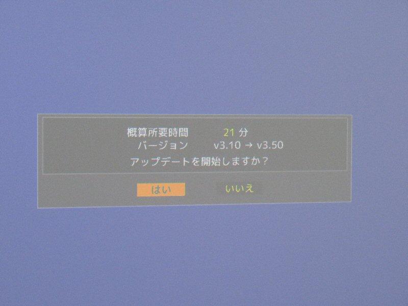 JVCプロジェクターのファームウェアアップデート